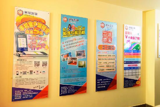 99 Inn Ningbo Zhongshan East Road: 照片描述