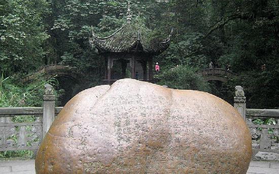 Niuxin Stone
