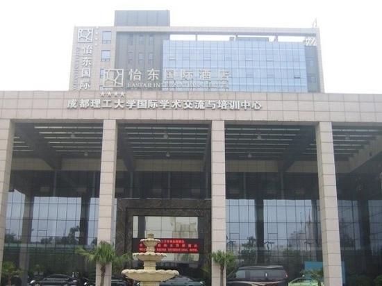 Chengdu Eastar Hotel: 门口