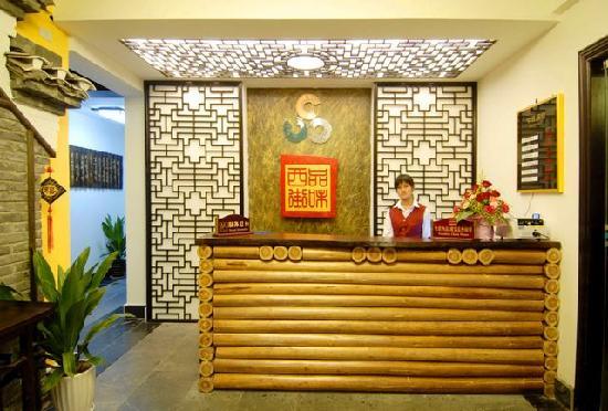 Taste Xijie Hotel: 酒店前台