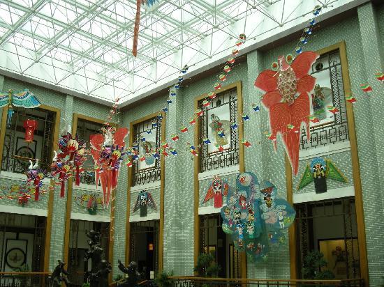 Kite Museum : 风筝博物馆