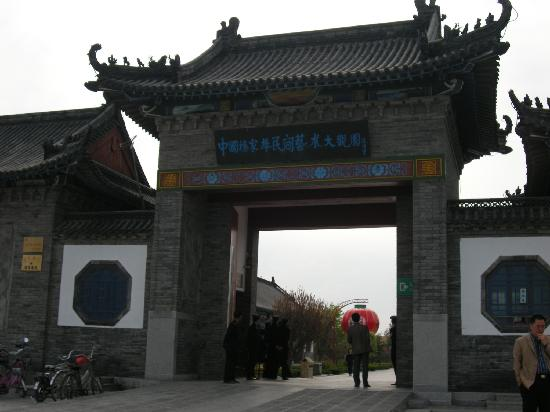 Yangjiabu Folk Culture Village