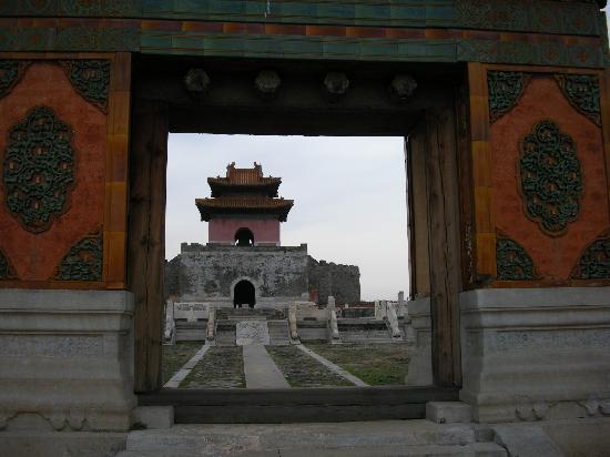 Zunhua, Κίνα: 裕陵