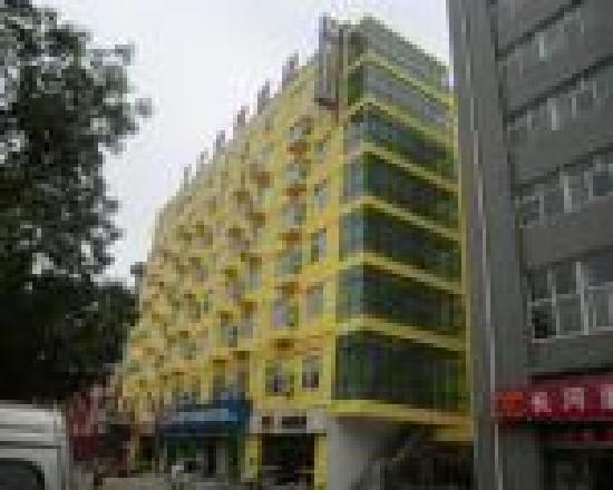 7 Days Inn Shijiazhuang New Railway Station Xinshi: 照片描述