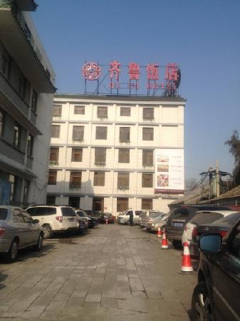 Qilu Hotel: 齐鲁饭店