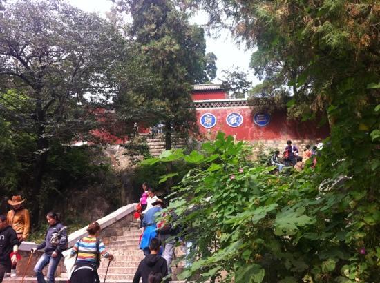Xinjiang County, China: 三官庙