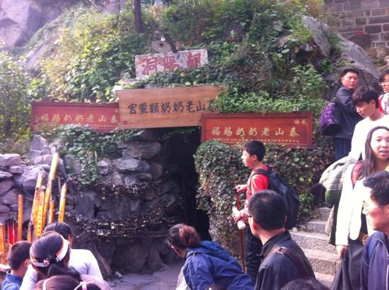 Chaoyang Cave of Taian