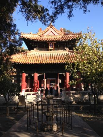 Xingtan Altar
