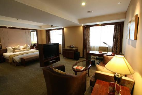 Crowne Plaza Nanjing Hotel & Suites: 房内