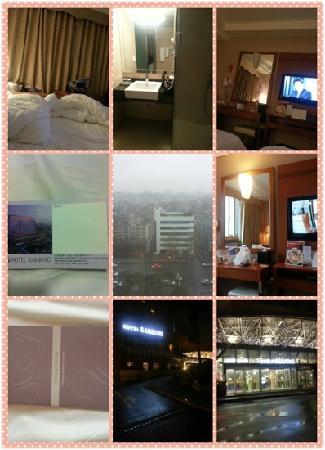 Hotel Samjung: 首尔三井酒店