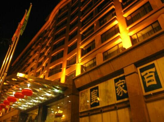 Hotel Royal Guangzhou: 酒店