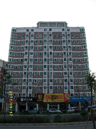 Jinle Zhixing Business Hotel