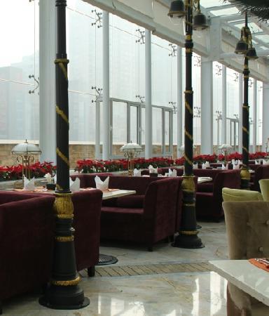 Continental Grand (wu Zhou) Hotel: 阳光西餐厅