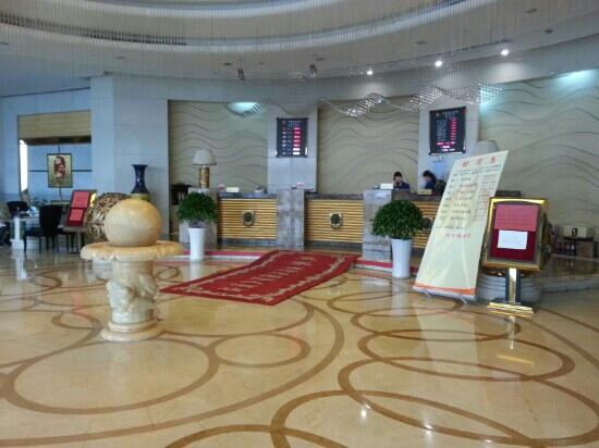 Hui Huang International Hotel : 酒店大堂