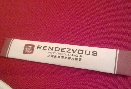 Merry Hotel Shanghai: 筷子