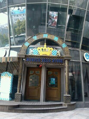 Lan Bao PiJiuWu DeGuo Restaurant: 喝啤酒去