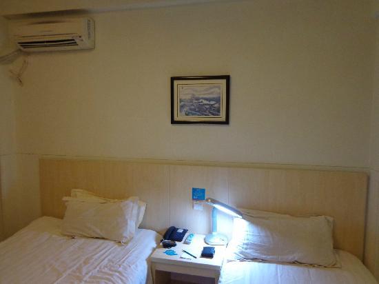 Jinjiang Inn (Nanjing Zhonghuamen): 床上画