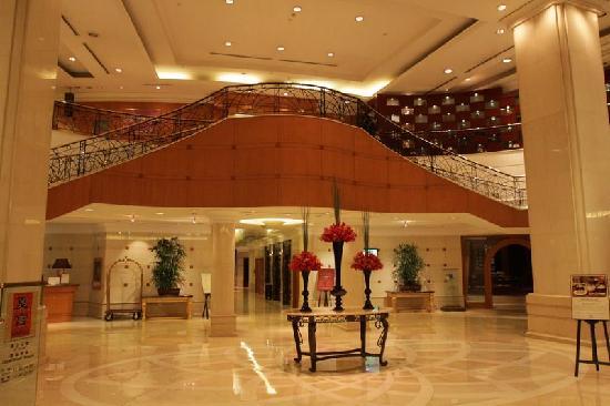 Landison Plaza Hotel: 大堂