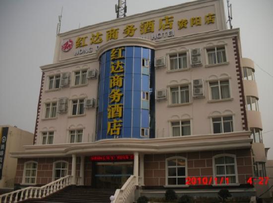 Hongda Business Hotel