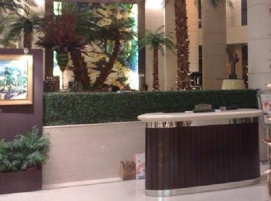 Mercure Shanghai Royalton : 咖啡厅外