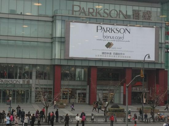 ‪Parkson Shopping Center (tianshan)‬