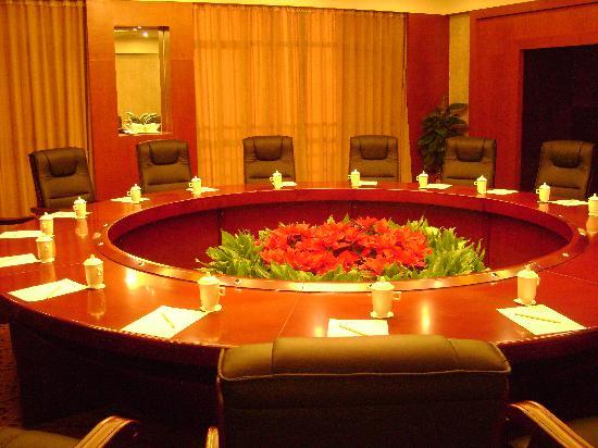 Shangluo International Conference Center: 小会议室