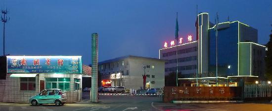 Nan Gang Hotel: 外景