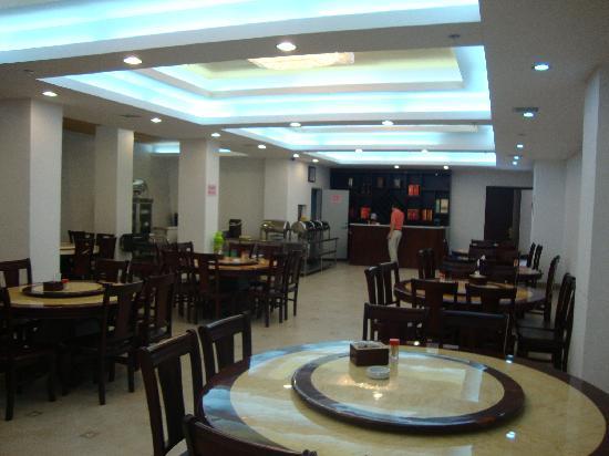Yiting Hotel Xiamen Jiahu: 酒店餐厅