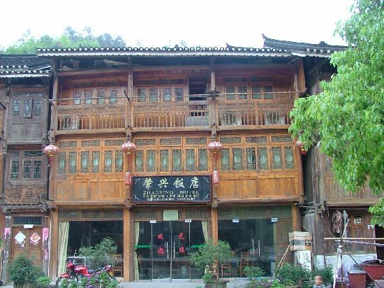 Zhaoxing VIP Hotel