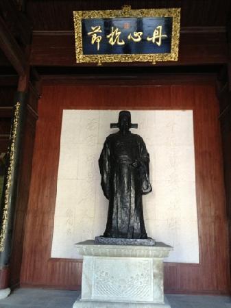 Ancestral Hall of Yu Qian: 内景