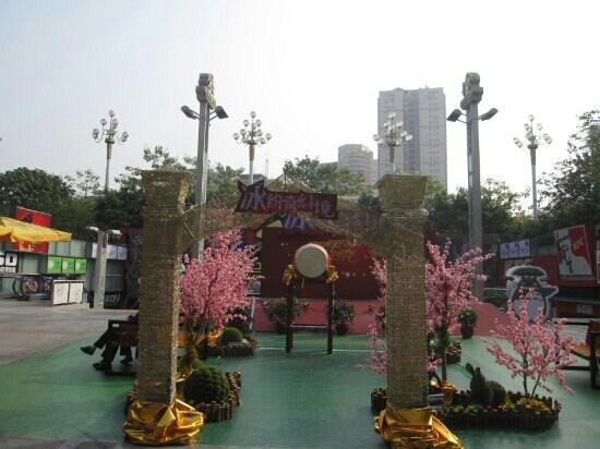 Dynasty Plaza