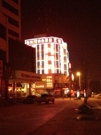Luke Hotel (Tai'an Caiyuan ): 鲁科88