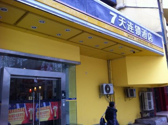 7 Days Inn (Guiyang Guanshui Road)