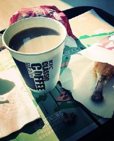 KFC (OuShang)