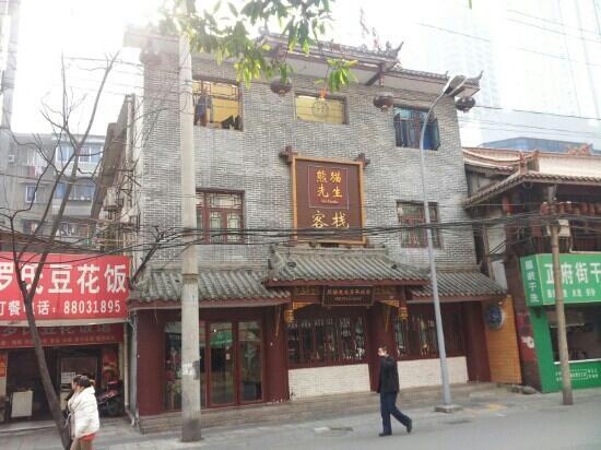 Mr.Panda Youth Hostel: 外观