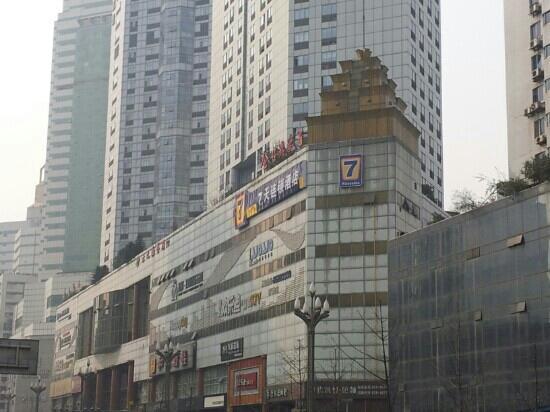7 Days Inn Boutique Chengdu Kuanzhai Xiangzi New City Plaza: 外观