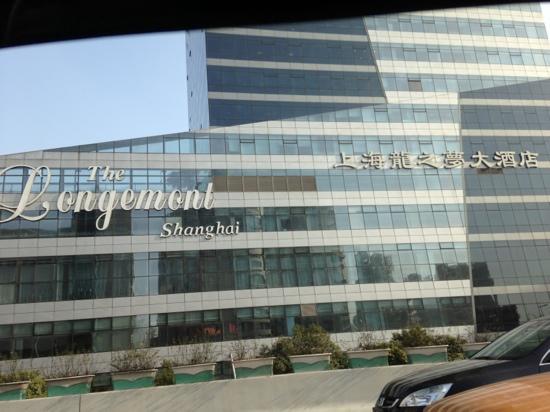 The Longemont Shanghai: 外观