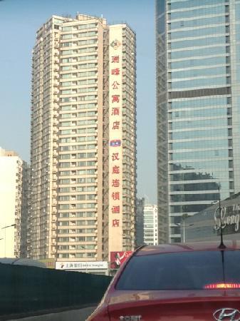 Rayfont Shanghai Nanpu Hotel: 外观