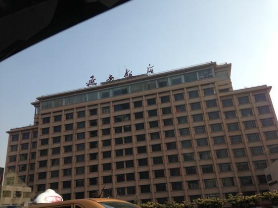 Yan'an Hotel : 外观