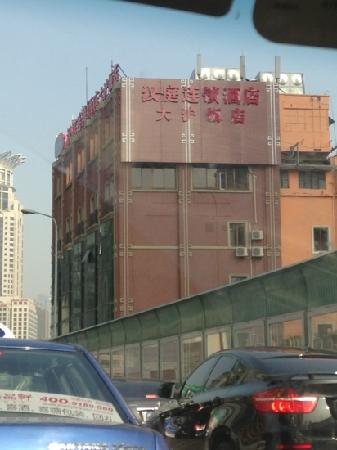 Hanting Express Shanghai Jiaoda Humin Road