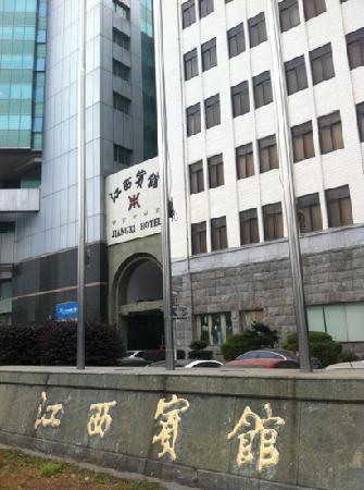 Jiangxi Hotel: 江西宾馆