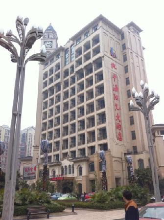 Dizhonghai Sunshine Hotel