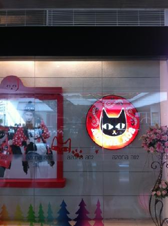 AZONA A02 Secialty Shop(California ya department store)