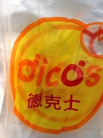 Dicos (Yin Xiang)