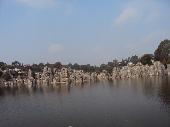 1 Day Private Tour To Stone Forest and Jiuxiang Cave: 小石林