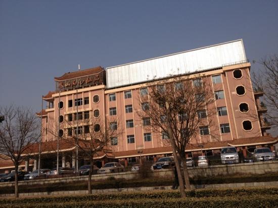 Dingxi Hotel