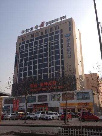 Jinjiang Inn Tai'an Taishan Main Street