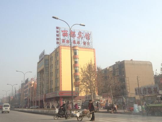 Pingyuan County, Chine : 丽都宾馆