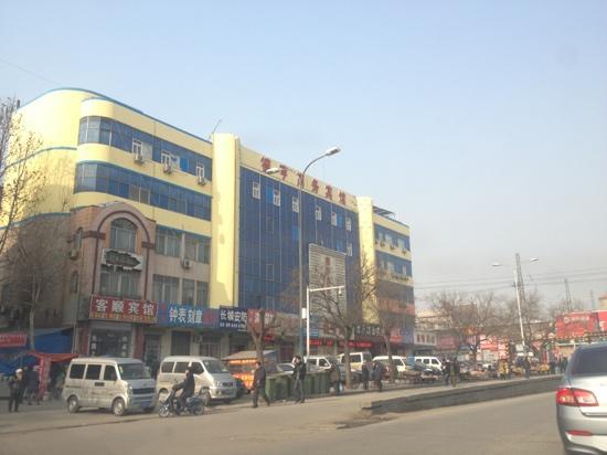 Deheng Hotel