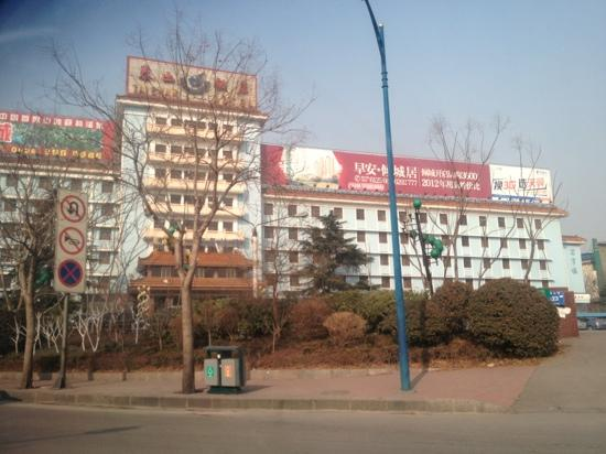 Moutain Tai Hotel